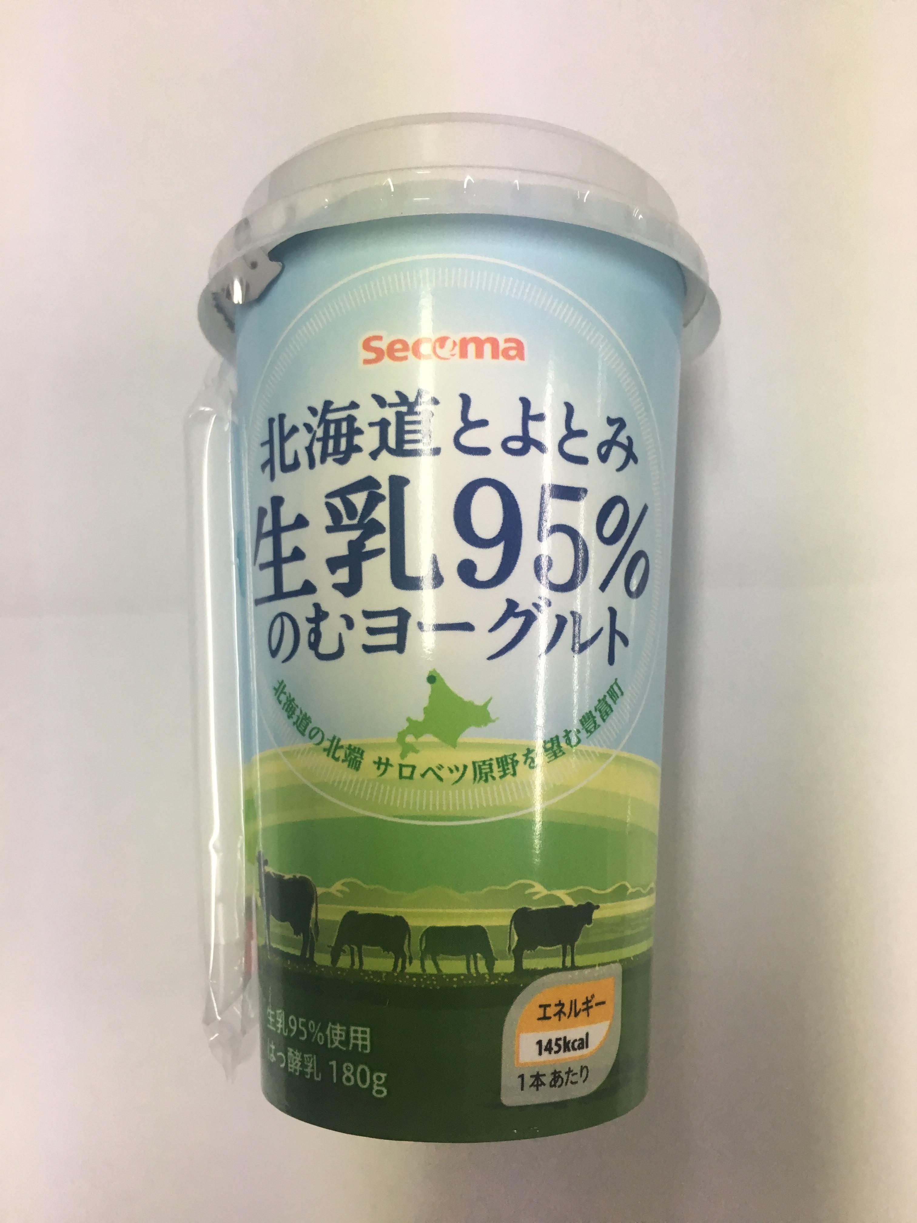 セコマ【北海道とよとみ生乳95% のむヨーグルト】