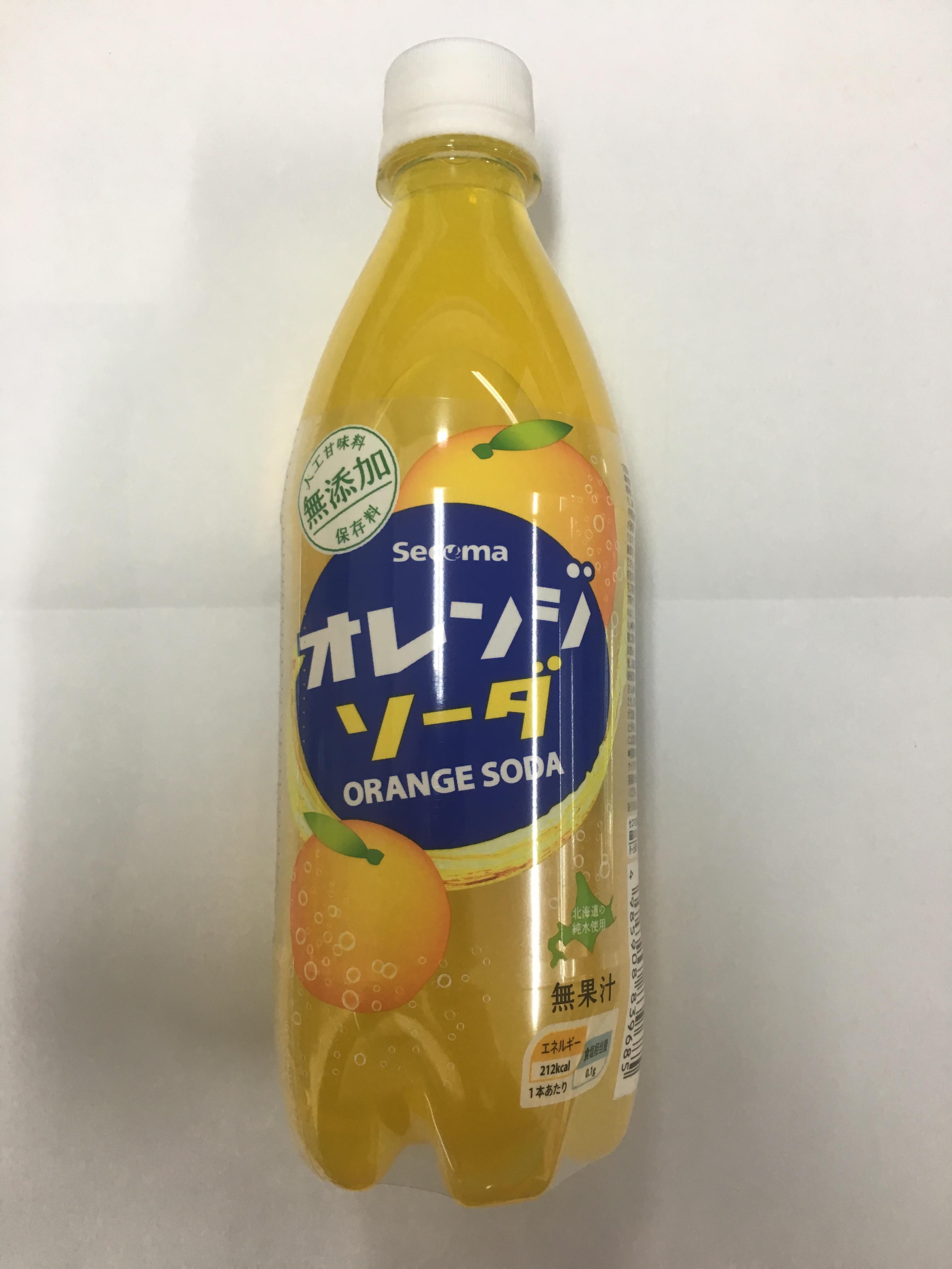 セコマ【オレンジソーダ】