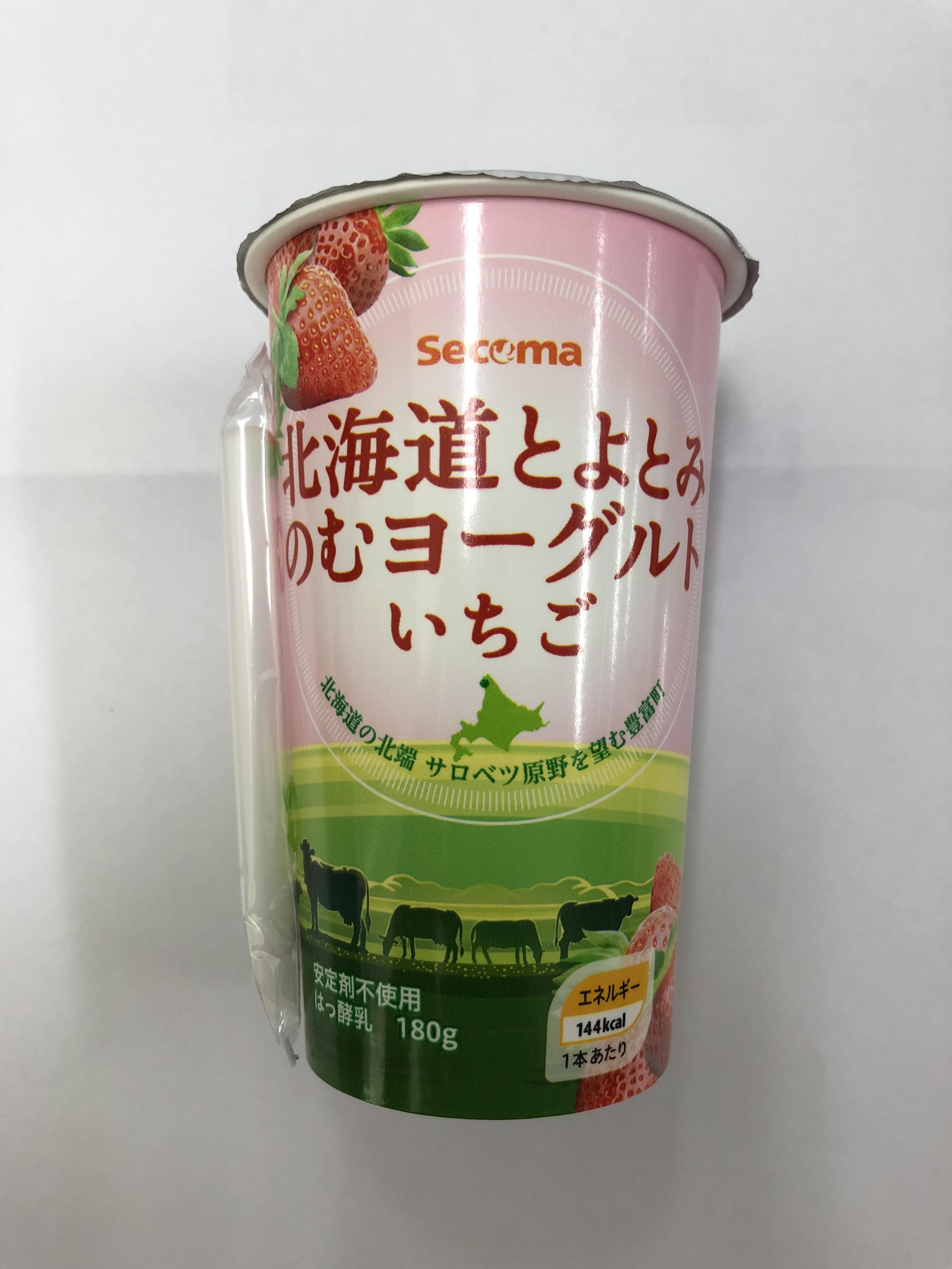 セコマ【北海道とよとみ のむヨーグルト いちご】