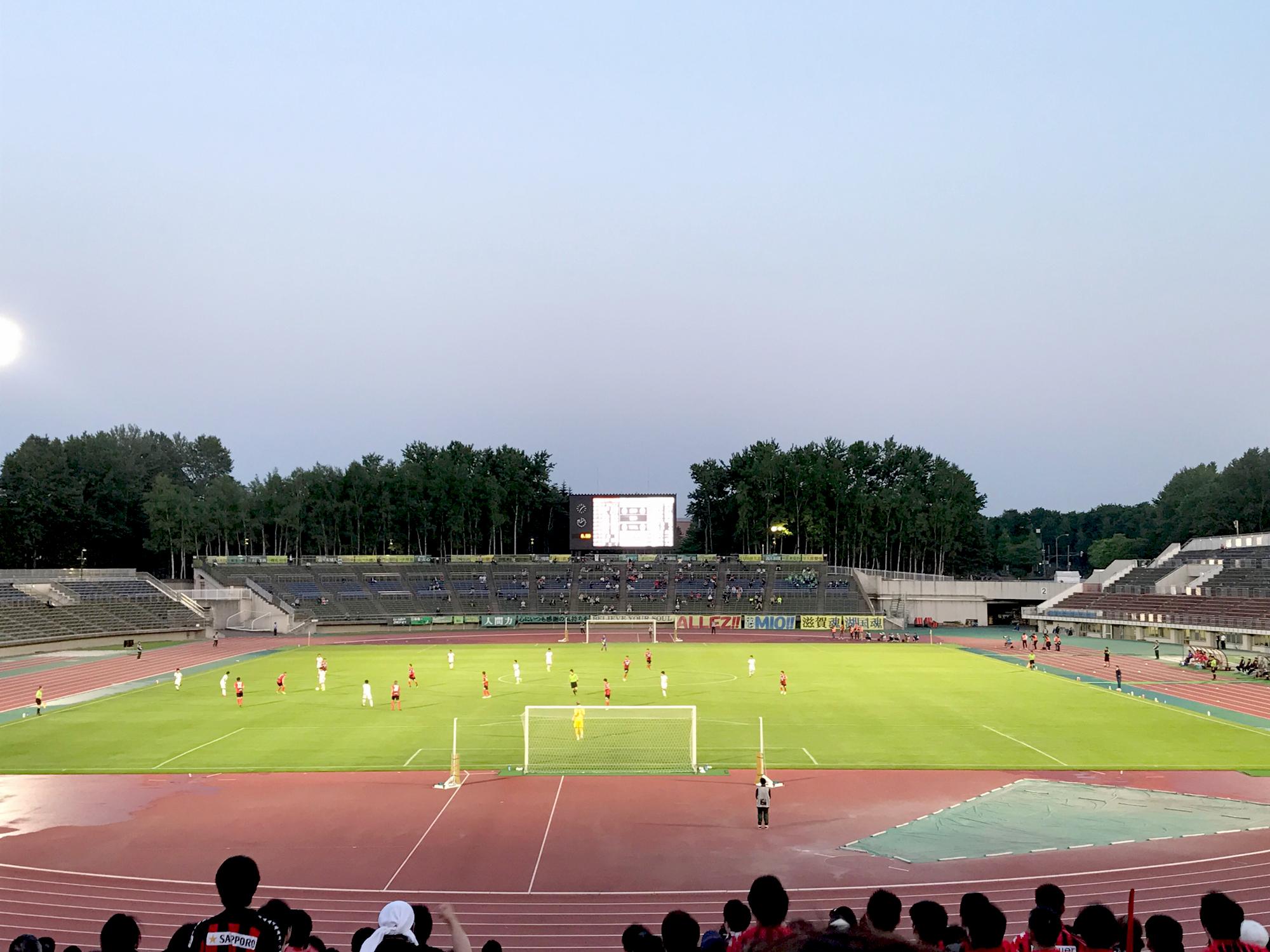 北海道コンサドーレ札幌 vs MIOびわこ滋賀(天皇杯2回戦)