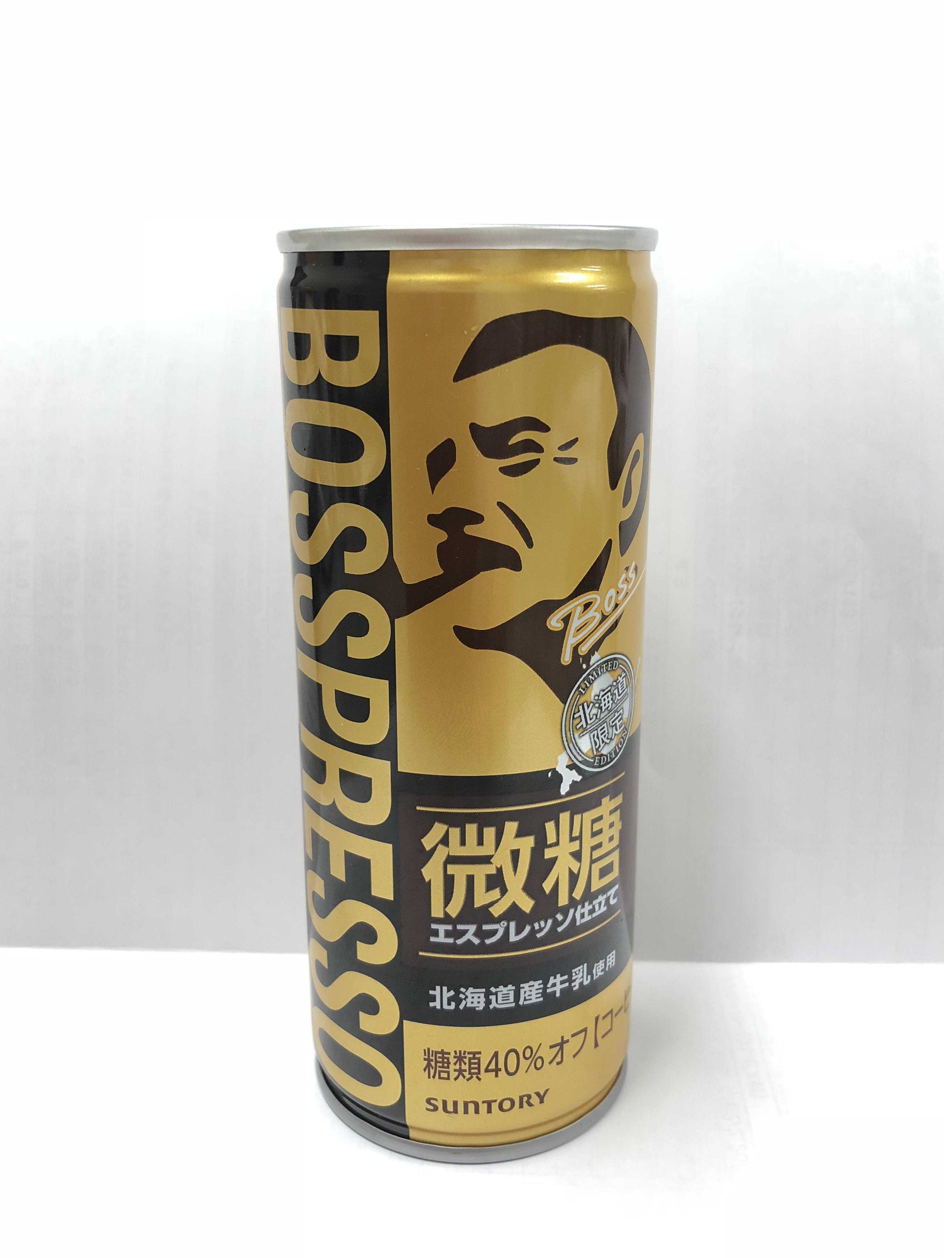 サントリー ボスプレッソ 微糖(北海道限定)