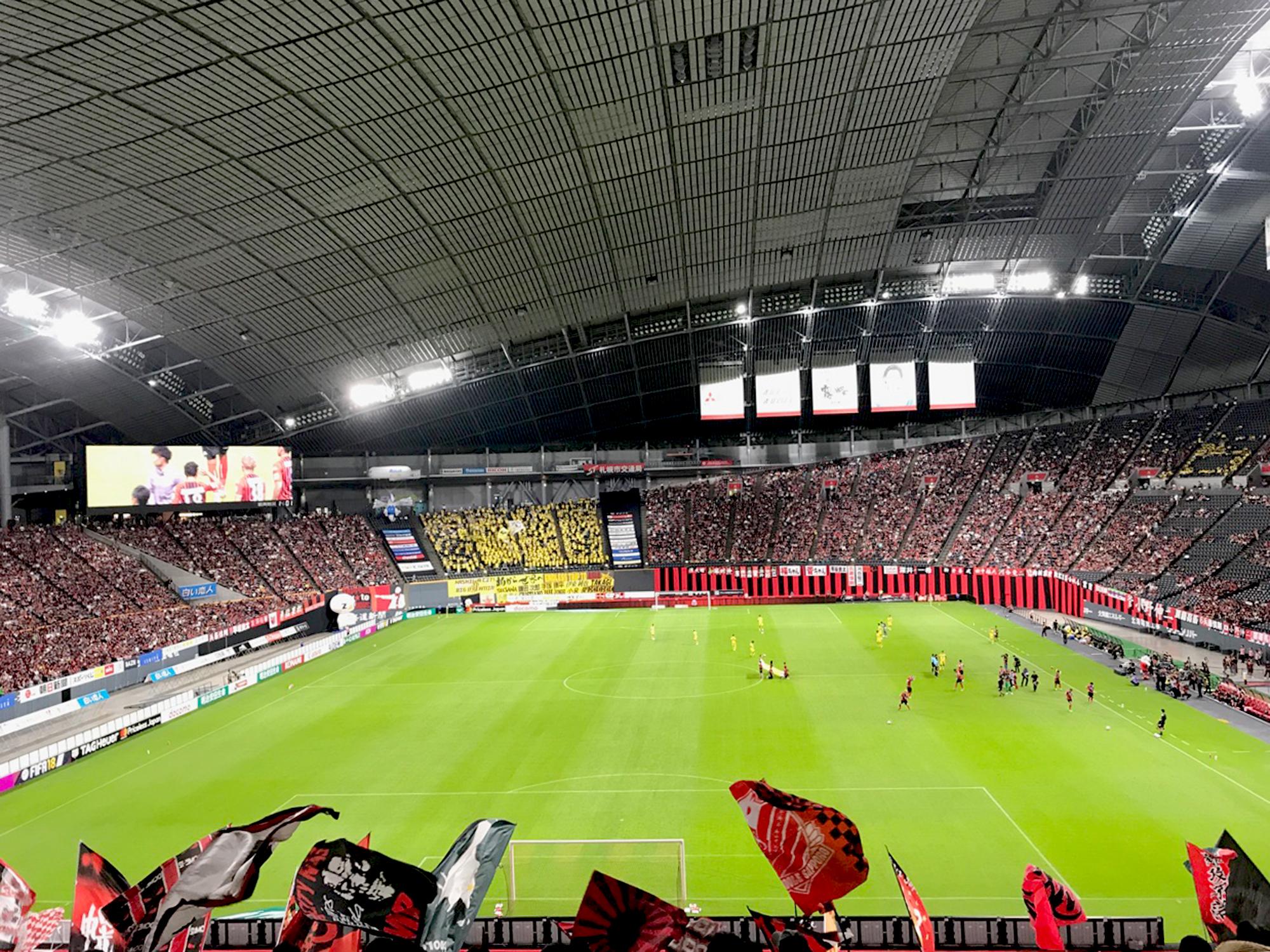 北海道コンサドーレ札幌vs柏レイソル(J1 第20節)