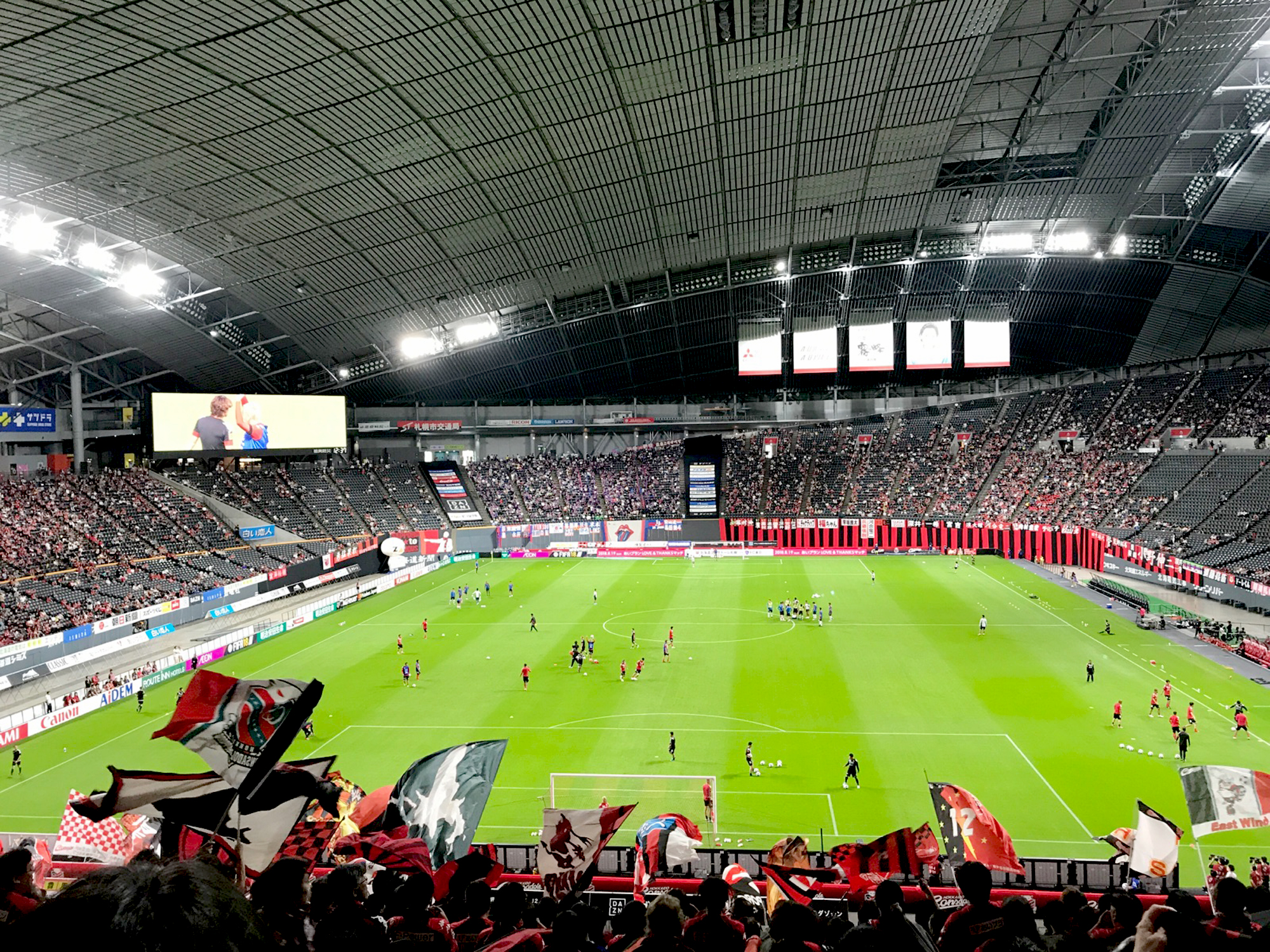 北海道コンサドーレ札幌vsFC東京(J1 第23節)