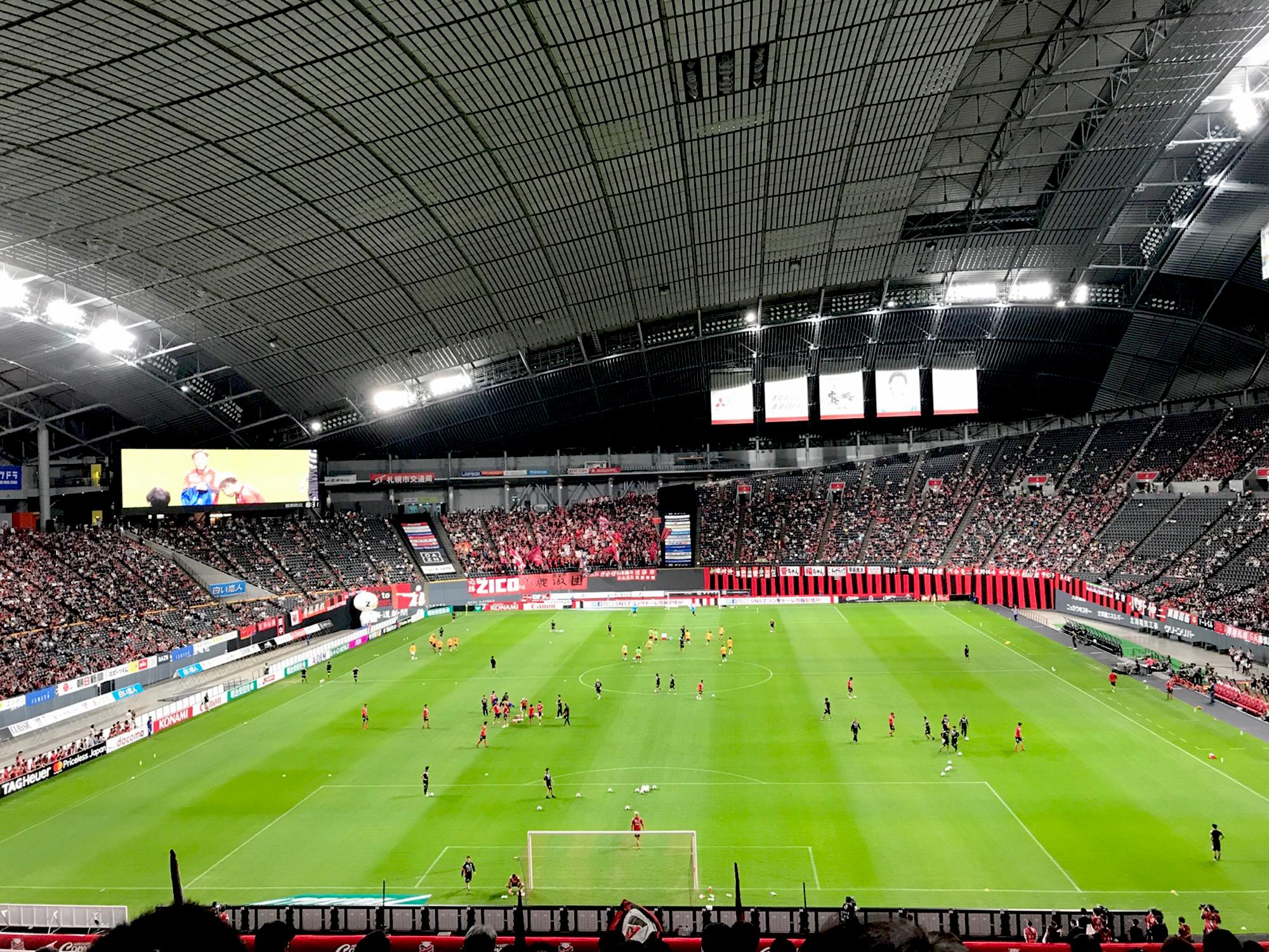 北海道コンサドーレ札幌vs鹿島アントラーズ(J1 第27節)
