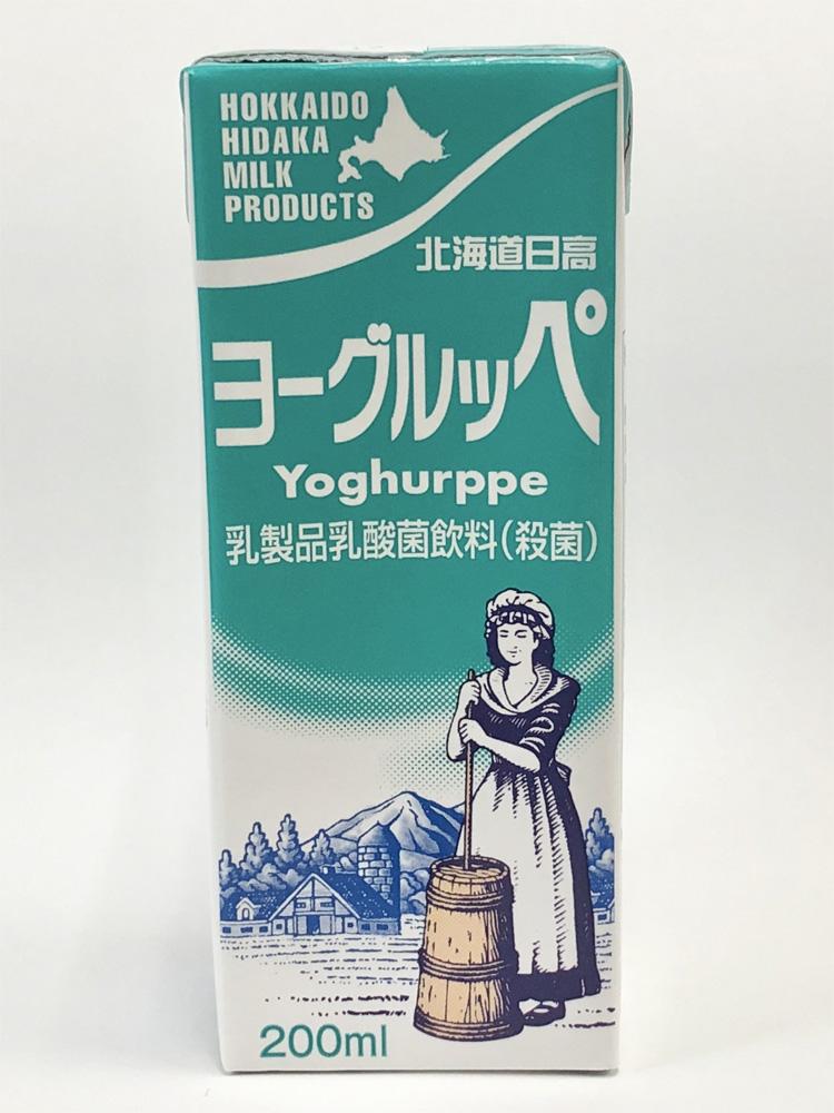 北海道日高 ヨーグルッペ