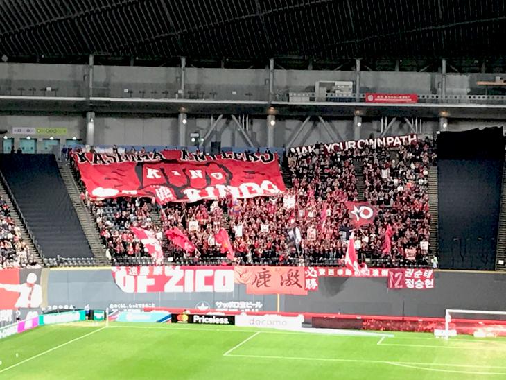 北海道コンサドーレ札幌vs鹿島アントラーズ(J1 第4節)